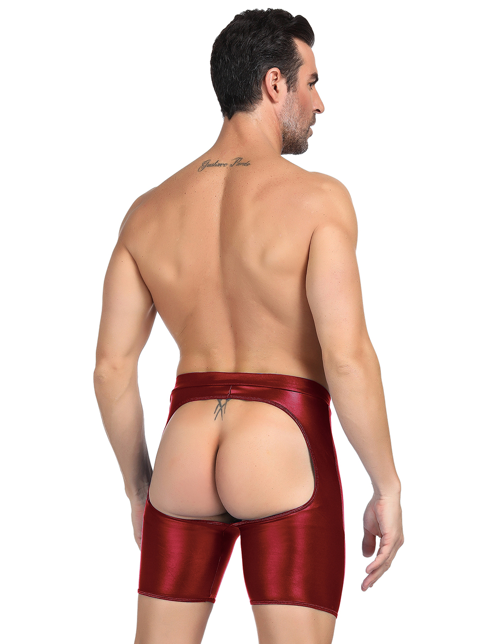 Men's wetlook boxer briefs open back 1064 Edmonton