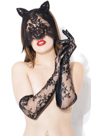 Cat Lace Eye Mask 20211 Edmonton