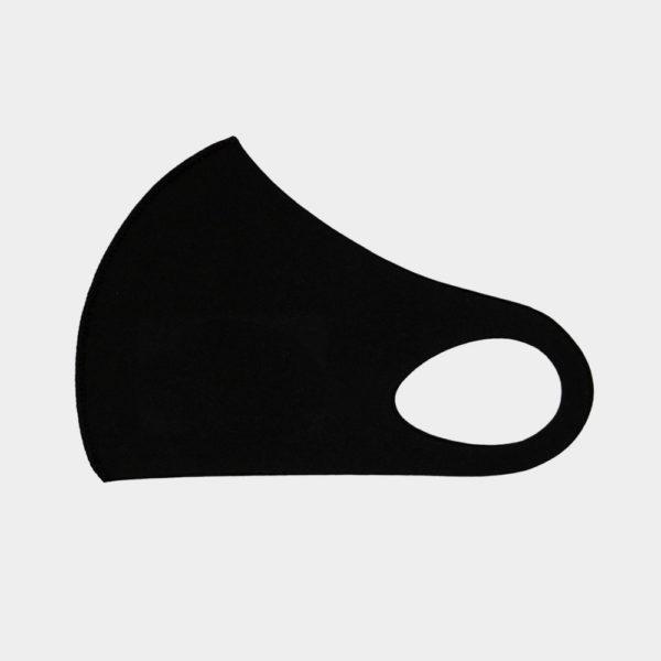 Black Mask Edmonton